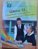kniga181115
