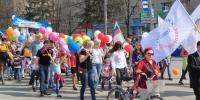 Первомайская демонстрация - 2015