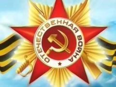 Празднование 9 мая в Каменске-Уральском