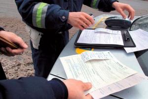 Регистрация ГБО в ГИБДД по правилам 2016 года