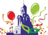 Афиша мероприятий ко Дню города-2016. Фестиваль колокольного звона, карнавал и многое другое
