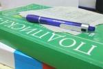 69 тысяч администрация Каменска потратит на газеты и журналы во второй половине года. Какие издания предпочитают в мэрии