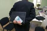 В Каменске-Уральском судебному приставу пытались дать взятку в 20 тысяч рублей