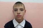 В Каменске-Уральском ищут сбежавшего 12-летнего подростка