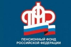 В Каменске-Уральском начальника Управления Пенсионного фонда РФ оштрафовали за то, что не ответила на заявление горожанина