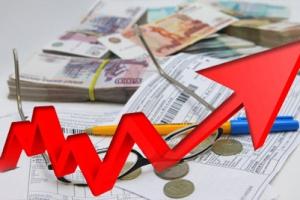 С 1 июля в Каменске-Уральском, как и во всей области, произошло плановое повышение тарифов на жилищно-коммунальные услуги