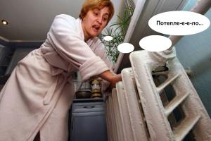В Каменске-Уральском завершается пуск тепла. Осталось подключить еще менее двухсот многоквартирных домов