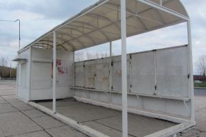 В Каменске-Уральском восстановили остановку напротив ДК «Юность», которую разгромили вандалы