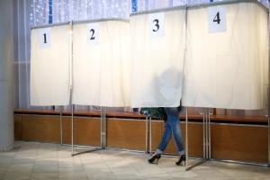 В Каменске-Уральском подвели итоги фотоконкурса «Выборы в кадре»