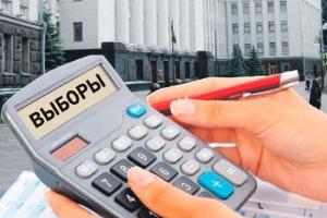 Почти на три миллиона за два дня увеличились избирательные фонды кандидатов в депутаты Госдумы по Каменск-Уральском избирательному округу