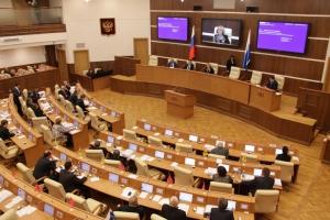 Еще два кандидата подали заявки для участия в выборах в Заксобрание по Каменск-Уральскому округу