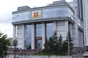 Для участив в выборах в Законодательное собрание области от Каменск-Уральского округа зарегистрировались только два человека