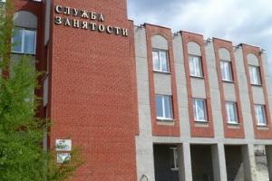 209 жителям Каменска-Уральского в августе пришлось искать новую работу