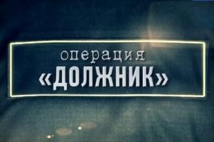 Во время операции «Должник» в Каменске-Уральском с не заплативших ранее штрафы горожан удалось собрать более 200 тысяч рублей