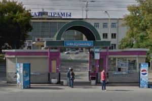 В Каменске-Уральском продолжается поиск арендаторов для земельных участков на автобусных остановках