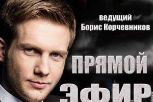 Телеканал «Россия-1» заинтересовался историей каменской пенсионерки, «заказавшей» своего зятя и дочь