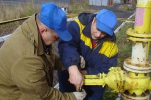 Глава областного правительство провел совещание, на котором обсудили предстоящее отключение газа в Каменске-Уральском