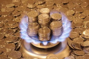 Утверждены новые цены на газ в Каменске-Уральском. Они станут актуальны с 1 июля
