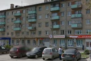 «ГАЗЭКС» опроверг лживую информацию о взрыве газа в Каменске-Уральском