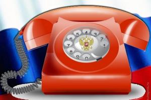 В Каменске-Уральском пройдет горячая линия, посвященная предоставлению государственных услуг правоохранительными органами
