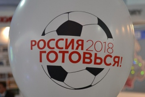 Отели Каменска-Уральского готовятся к чемпионату мира по футболу. Пока в рамках конкурса «Уральская звезда»