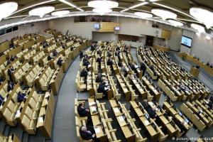 «Патриоты России» выдвинули кандидатом в Госдуму по Каменск-Уральскому одномандатному округу психиатра