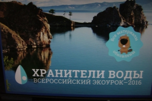 В школах Каменска-Уральского пройдут уроки, посвященные пользе раздельного сбора и переработки отходов