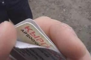 Автобус, заполненный гражданами Кыргызстана, остановленный под Каменском-Уральским, пришлось отправить в полицию
