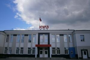 На Каменск-Уральском литейном заводе началось строительство новой котельной