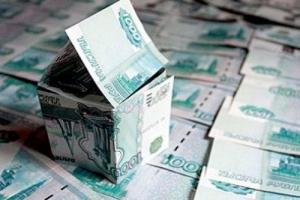 В Каменском районе утвердили среднюю стоимость одного квадратного метра жилья
