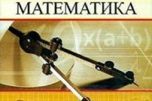 В Каменске-Уральском подведены итоги школьных олимпиад по математике