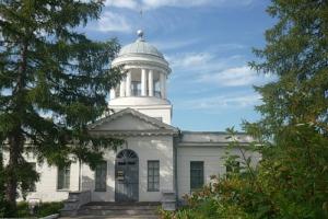 С 1 октября установлены новые цены для посещения краеведческого музея Каменска-Уральского