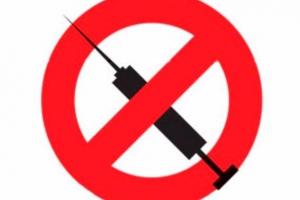 В Каменске-Уральском к уголовной ответственности привлечено четверо подростков, которые совершили преступления в наркотическом опьянении