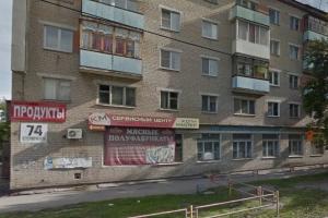 Комитет по имуществу Каменска-Уральского выставил на торги еще три нежилых помещения