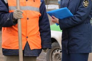 В Каменске-Уральском для отбывающих наказание в виде обязательных работ ограничили допуск в учреждения, где занимаются или лечатся дети