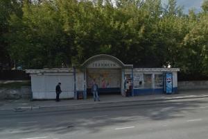 В Каменске-Уральском хозяина павильона на остановке «Техникум» обязали убрать его