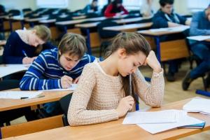 В Каменске-Уральском прошли школьные олимпиады по русскому языку