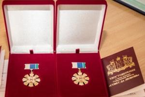 Еще десять каменских супружеских пар наградили областным знаком отличия «Совет да любовь»