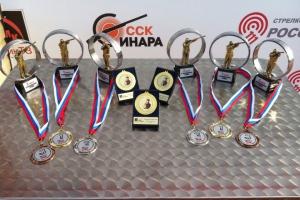 В Каменске-Уральском стартовал четвертый этап Кубка России по стендовой стрельбе