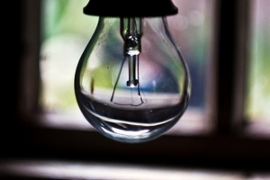 Десять многоквартирников в Синарском районе Каменска-Уральского в понедельник останутся без света