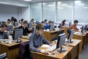 В Каменске-Уральском назвали имена победителей олимпиады по информатике