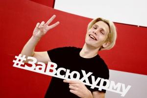 ЗаВсюХурму. Сергей Радионов