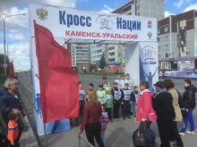 Бегали от мала до велика. В воскресенье в Каменске-Уральском прошел «Кросс нации – 2017»