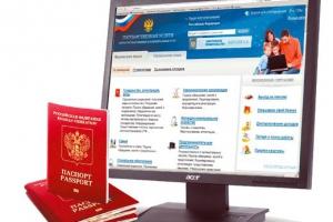 Страсти по паспорту. Хочешь сразу два документа?