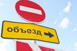 Из-за ремонта участка тепловых сетей на два дня проезд на улицу Стахановскую в Каменске-Уральском станет непроезжим