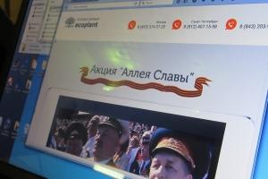 Каменск-Уральский улучшил свою позицию в конкурсе городов, победителям которого подарят аллею