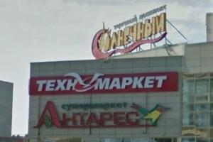 В Каменске-Уральском расстроены закрытием магазинов сети «Антарес»