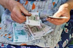 В Каменске-Уральском мошенник обманул очередную пенсионерку. Жертва лишилась 200 тысяч рублей, «спасая» от полиции внука
