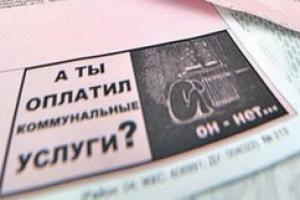 Долг жителей Каменск-Уральского за коммунальные услуги достиг 35 миллионов 750 тысяч рублей