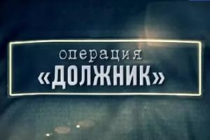 В Каменске-Уральском стартовала операция «Должник». Сотрудники ОГИБДД будут усиленно отслеживать тех, кто не платит штрафы